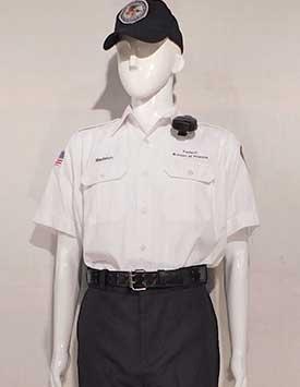 Prison Guard - Federal Bureau of Prisons - Current (Summer)