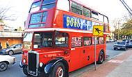 1951 Leyland RTL London Double Decker Bus